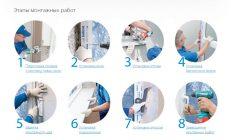 Как распакетить пластиковое окно