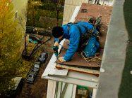Гидроизоляция козырька балкона
