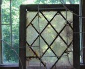 Когда изобрели стекло для окон